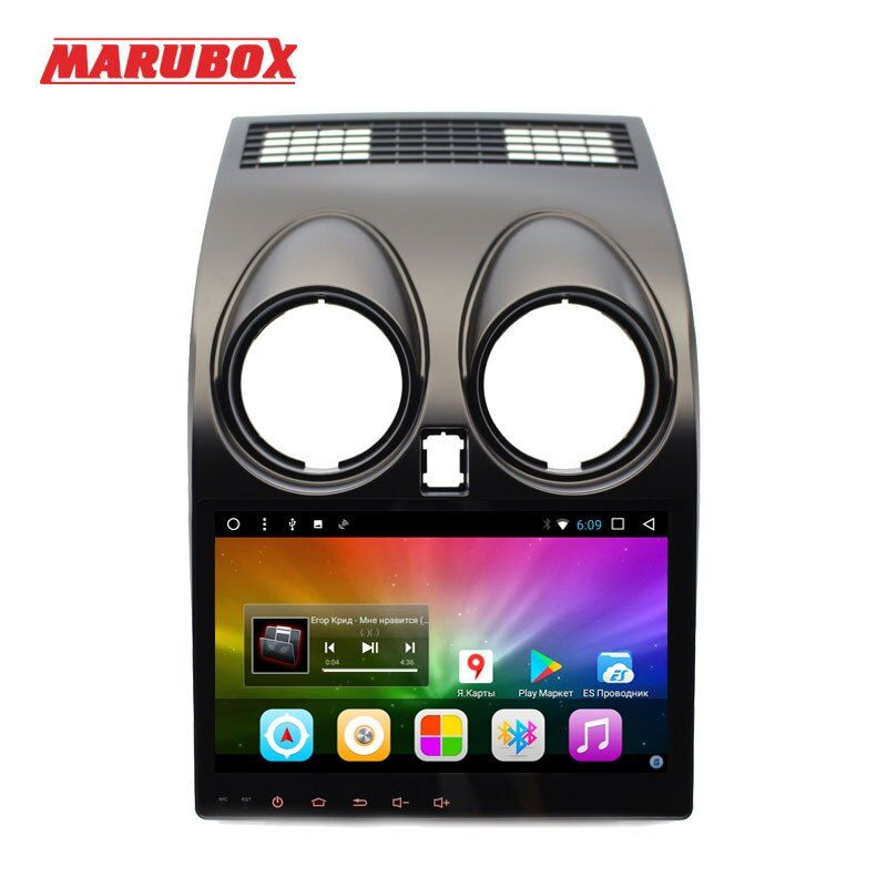 MARUBOX 2Din Android 8.1 Acht Core Für Nissan Qashqai Dualis Auto Multimedia Player 9