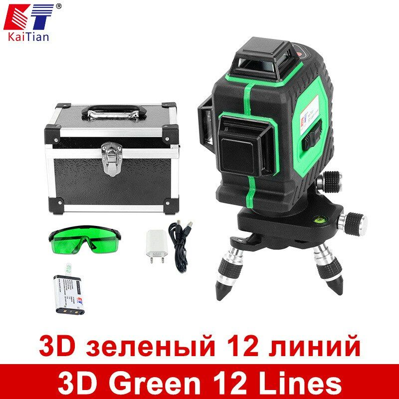 KaiTian 3D Laser Level Green 12 Lines with Battery Tilt Slash Function Self Leveling Outdoor 532nm Vertical & Horizontal Lasers