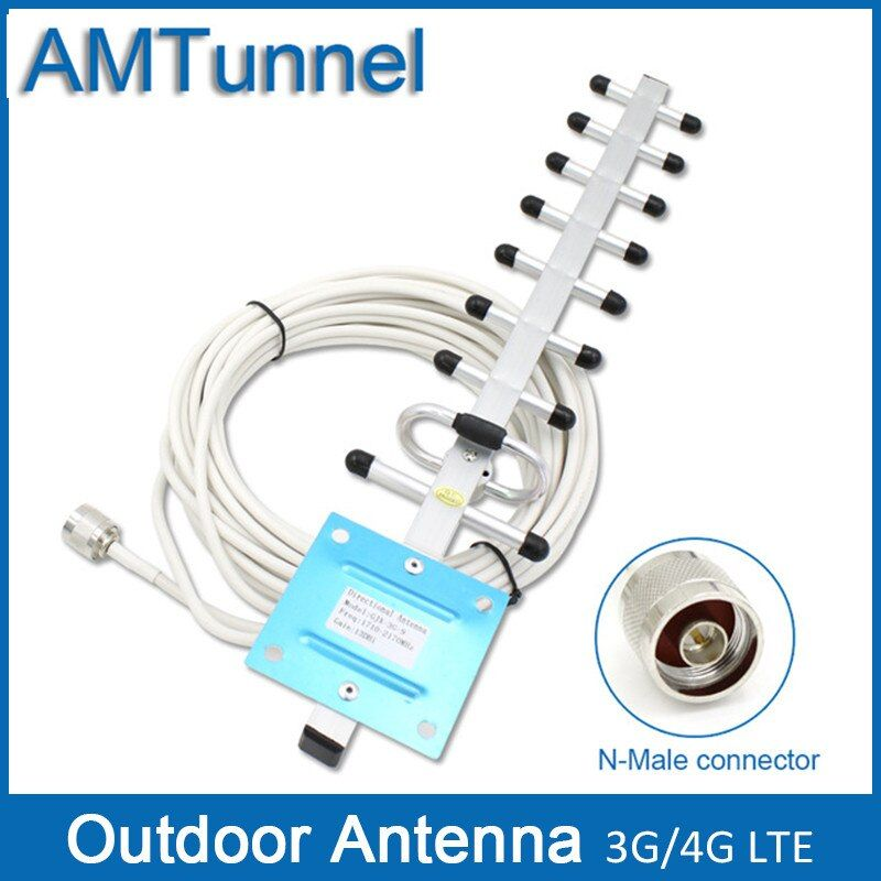 3G 4G antenna 4G LTE1800Mhz yagi outdoor antenna 3G external antenna 3g antenna with N male connector for mobile signal booster