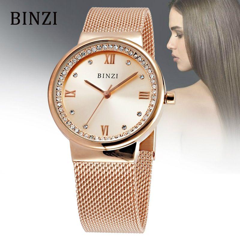 Watch Women 2018 BINZI Brand Watches Womens Clock Steel Quartz Bracelet Wrist Watch Luxury Fashion Ladies relogio feminino Gold