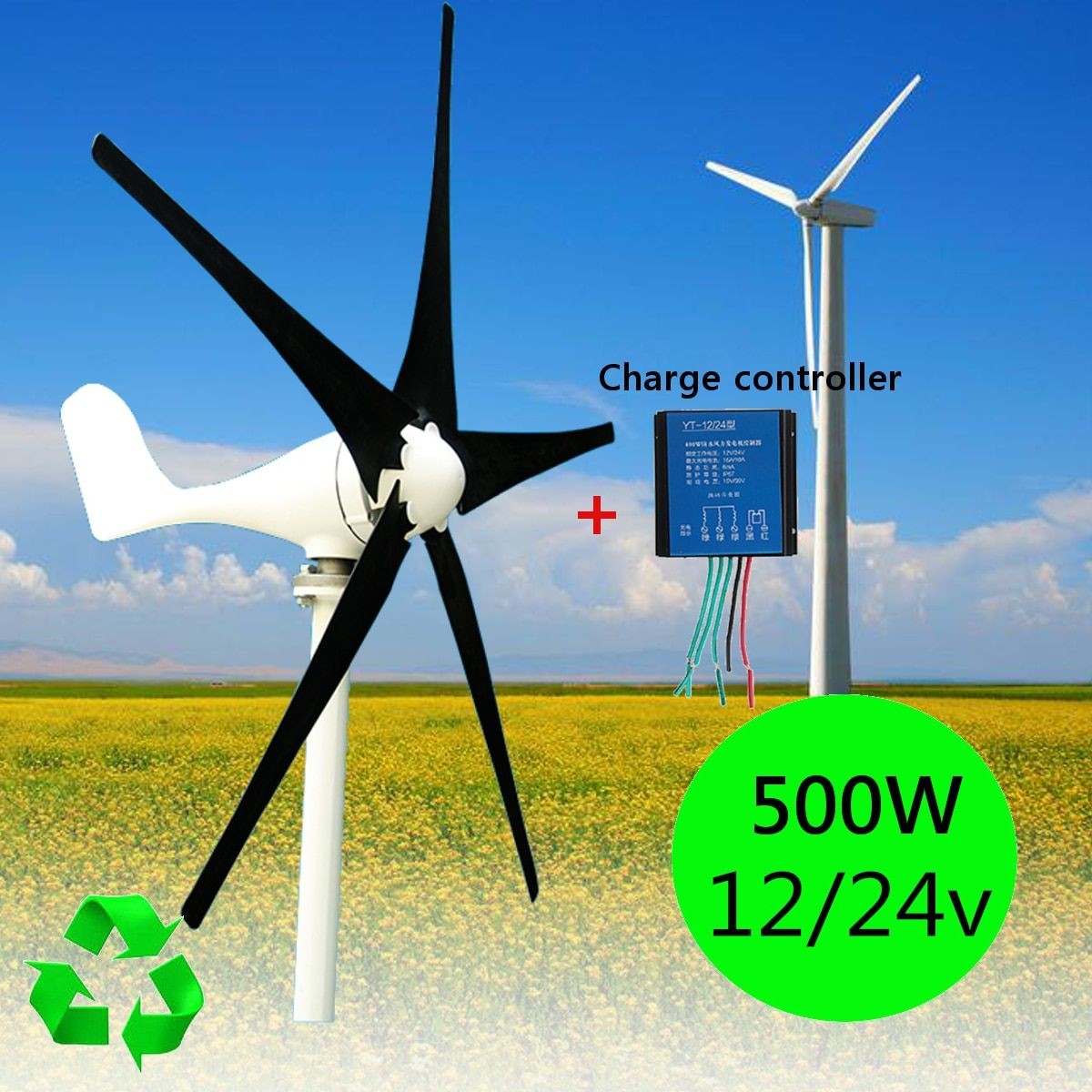 500W Max 600W Wind Turbine Generator DC 12V 24V with 5 Blade Windmill + Charge Controller