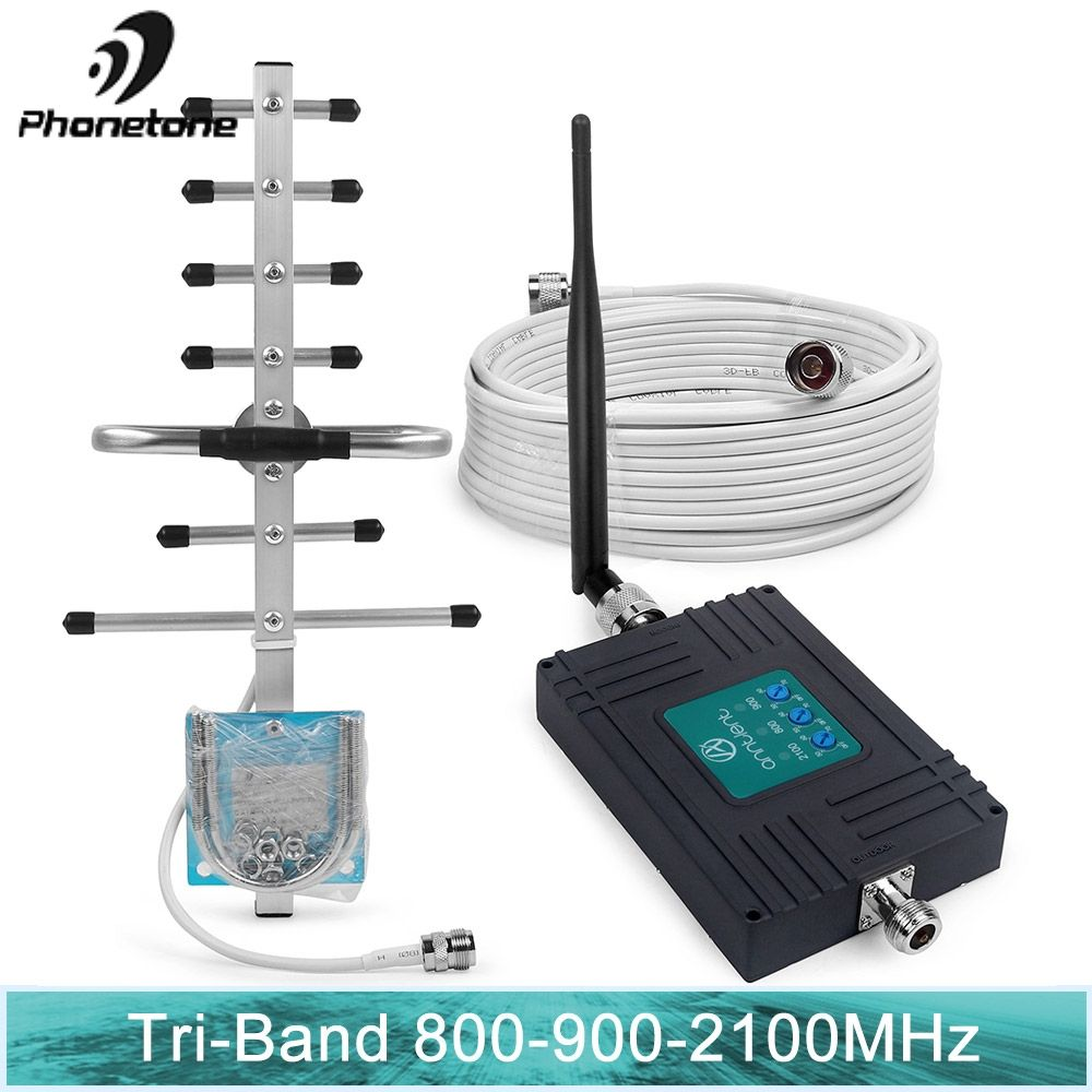 Powerful GSM Repeater 800 900 2100 MHz GSM 3G Cellular Signal Booster UMTS 900MHz Tri Band 4G LTE Mini Phone Amplifier UPGRADE