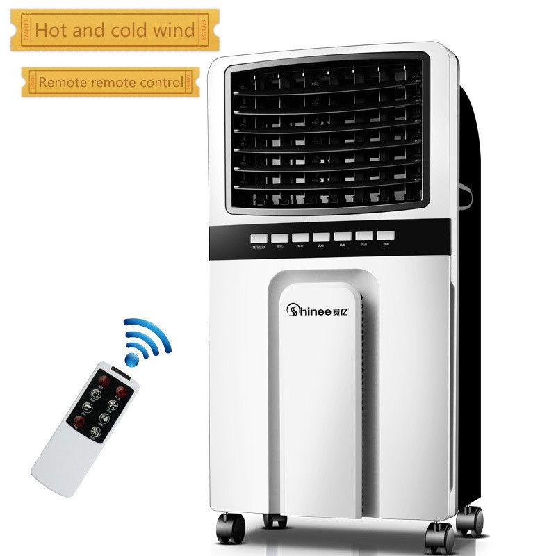 Fernbedienung Klimaanlage Fan Haushalt Mobile Reinigung und Befeuchtung Verschiedene Wind Geschwindigkeiten Fernbedienung Fernbedienung