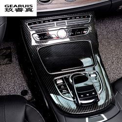 Mobil-Gaya Konsol Panel Sarung Bingkai Memangkas Karbon Serat Tali Stiker untuk Mercedes Benz C Class W205 2015- 2017 GLC Aksesoris