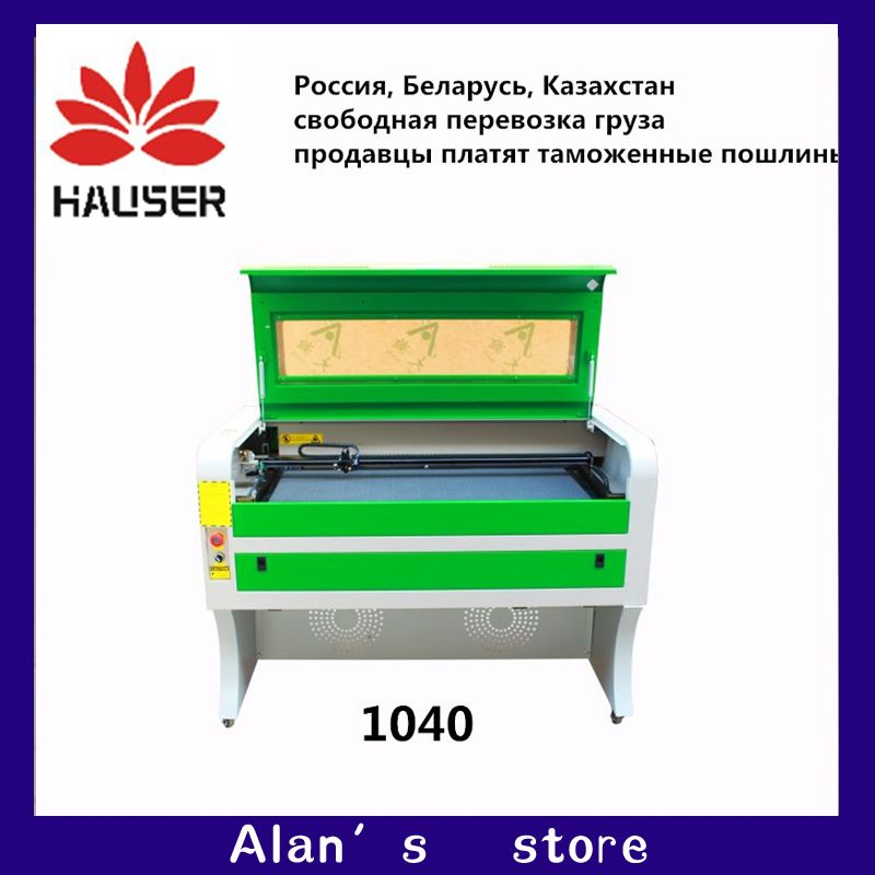 Free Shipping HCZ 80W co2 laser CNC 1040 laser engraving cutter machine marking machine mini laser engraver cnc router diy
