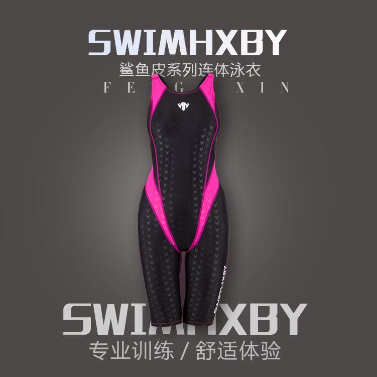 2018NEW!!! HXBY maillots de bain enfants filles course résistant au chlore formation professionnelle sharkskin genou femmes formation maillots de bain