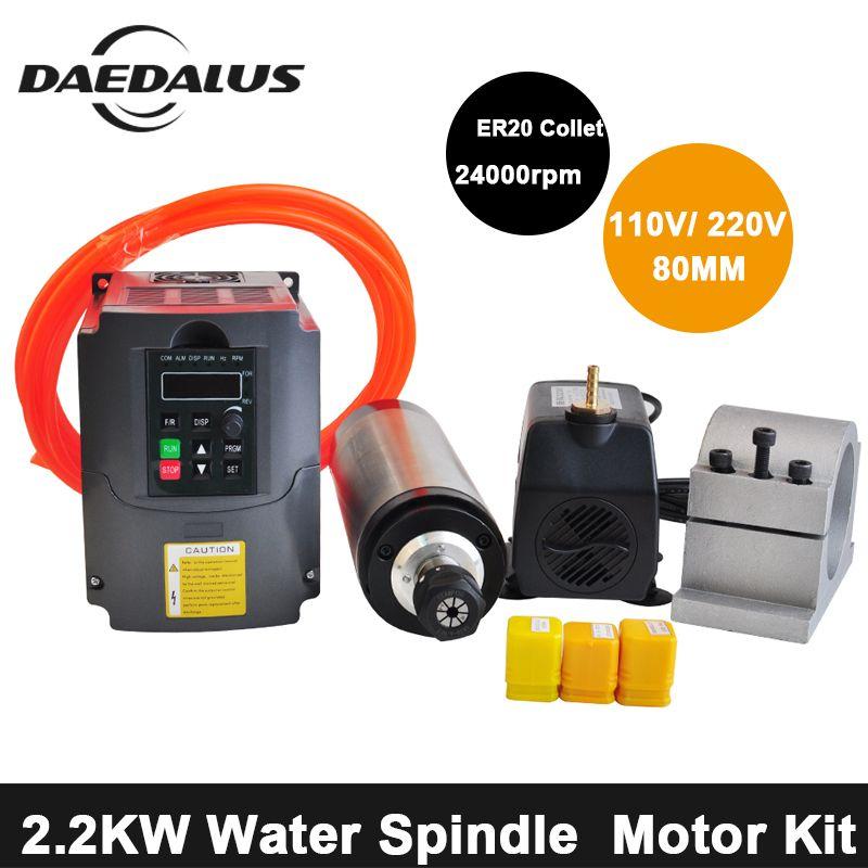 2.2KW 220 V CNC Spindlle Motor Wasser Gekühlt Spindel Motor + FVD Inverter 80 MM Clamp Wasser Pumpe/Rohr ER20 Collet Für Fräsen Maschine