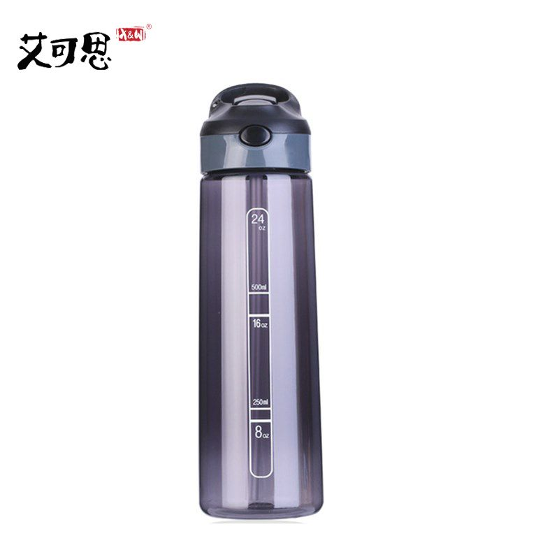X&W 700ml Sports Water Bottle BPA Free Portable Space Bottles With Straw For Outdoor Travel Leak Proof Drink Tumble