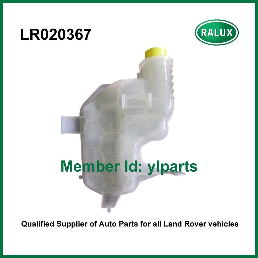 LR020367 Auto Radiator Coolant Overflow Container for Discovery Range Rover Sport Expansion Tank car engine cooling system parts