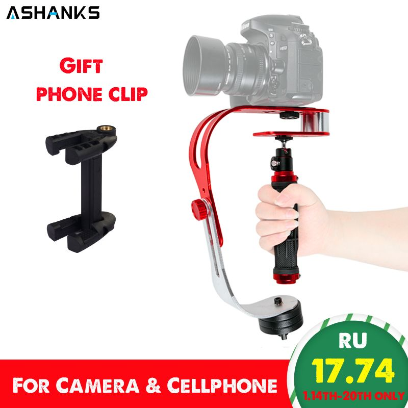 Camera Steadycam Handheld Stabilizer Video Steadicam with Phone Holder Clip for Canon <font><b>Nikon</b></font> Sony Gopro Hero DSLR iphone Samsung