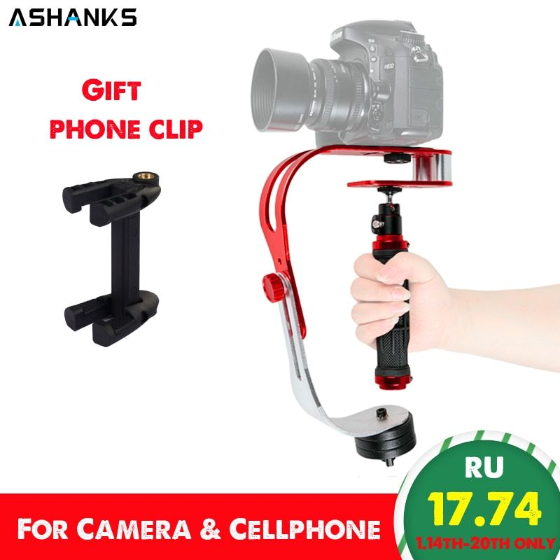 Camera Steadycam Handheld Stabilizer Video Steadicam with Phone Holder Clip for <font><b>Canon</b></font> Nikon Sony Gopro Hero DSLR iphone Samsung
