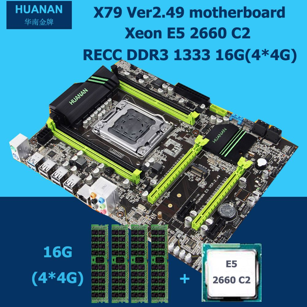 HUANAN V2.49 X79 motherboard with PCI-E NVME SSD M.2 port CPU Xeon E5 2660 C2 RAM 16G DDR3 RECC support 4*16G memory all tested