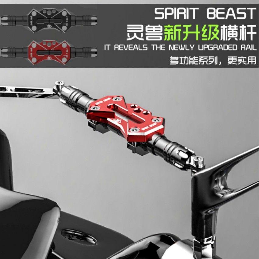 Spirit Beast motorcycle handlebar modified holder multifunction styling Cross bar