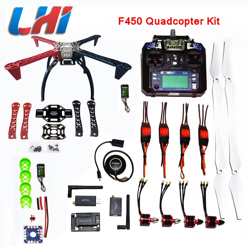 DIY LHI F450 Quadcopter Kit APM2.6 and 6M 7M N8M GPS APM2.8 Frame Helicopter Rack brushless motor