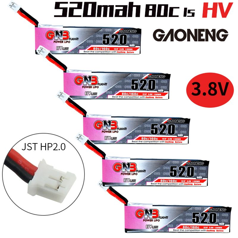 5PCS Gaoneng GNB FPV Batteries 520mAh 3.8V 80C 1S HV 4.35V PH2.0 Plug Lipo Battery For Emax Tinyhawk Kingkong LDARC TINY