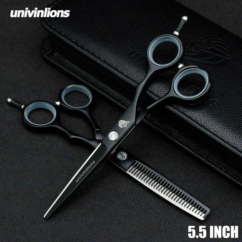 Univinlions 5.5