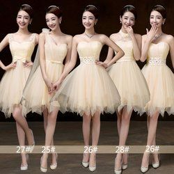 Sweet Memory New Arrivals Champagne bridesmaid dress halter bride sister ball gown Pink Sky Blue White Violet SW0012