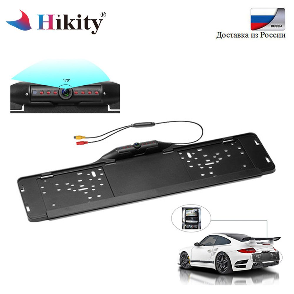 Hikity EU European License Plate Frame CCD HD Car Rear View Camera Waterproof Universal Reverse Backup Camera HD Night Vision