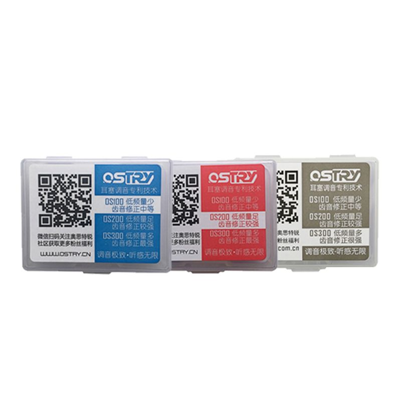 OSTRY OS100 OS200 OS300 Earphone Turning Tips for Hifi earphones KC06A KC06 KC08 KC08T and other earphones