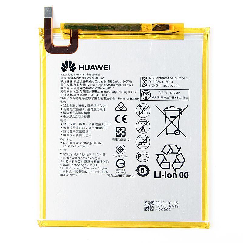 Original Huawei M3 batterie Für Huawei M3 M3-BTV-W09 M3-BTV-DL09 HB2899C0ECW 51000 mAh