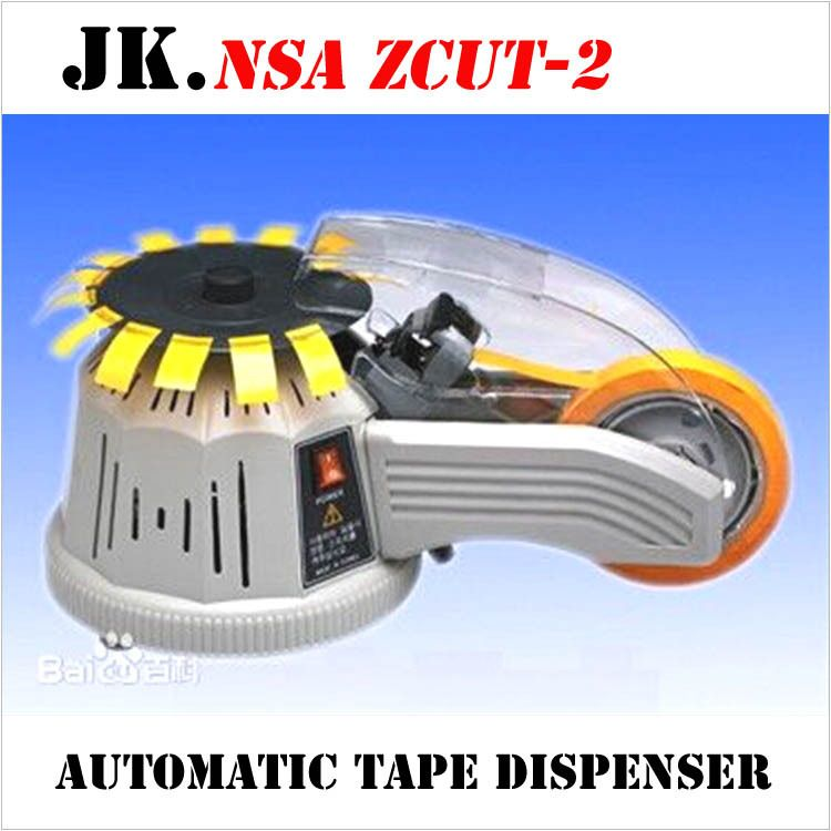 P098 High quality NSA brand the real thing Automatic tape dispenser  ZCUT-2/CE Certificate only 220V