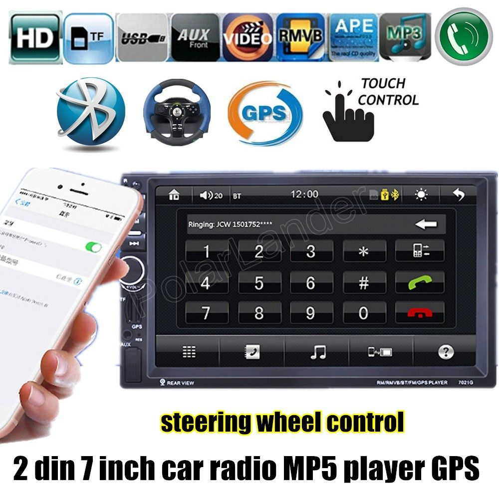 7'' inch 2 din Bluetooth Car GPS naviagation Stereo Radio FM MP5 MP4 USB steering wheel control 8G map card available