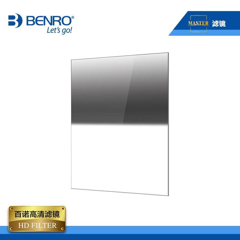 Benro 100x150mm Master 3stops nano GND8 (0.9) Reverse Gradient Neutral Density Square Filter