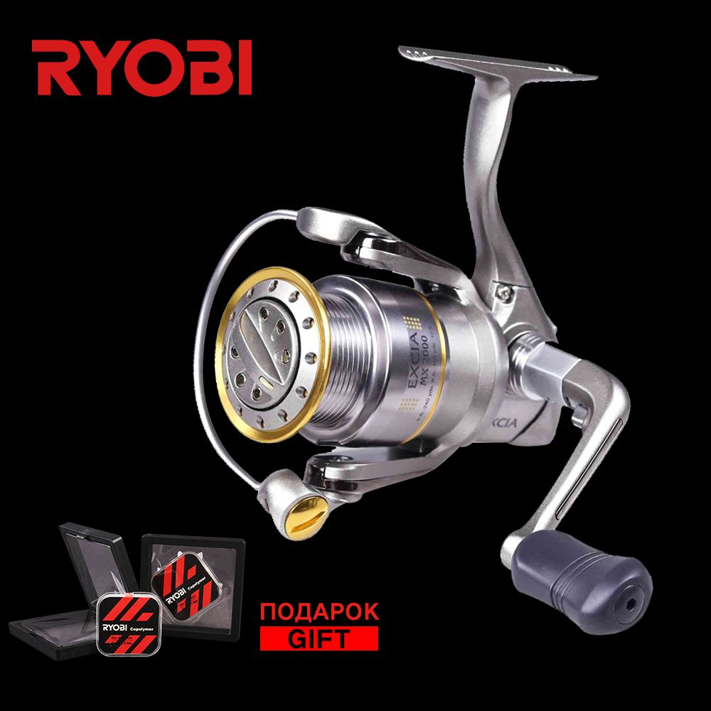 RYOBI EXCIA MX Reel 1000/2000/3000/4000 Original Saltwater Wheel 8+1 BB 4.9:1 Ratio Bass Trout Pike Carp Fishing Spining Reels