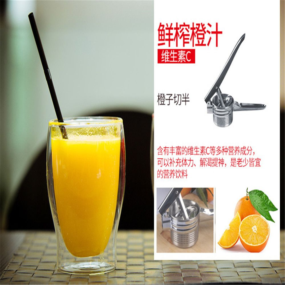 Stainless Steel Manual Juicer Squeezer Grenadine Lemon Orange Press Fruit Juicer Long Lifetime Kitchen Aid