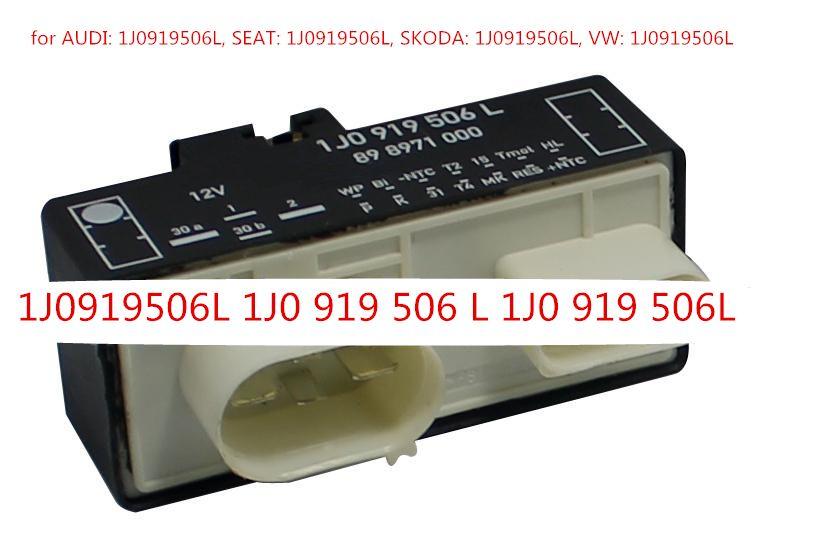 Free shipping Cooling Fan Control Switch Relay For VW Bora 1J0919506L 1J0 919 506 L 1J0 919 506L SKODA OCTAVIA audi A3 SEAT