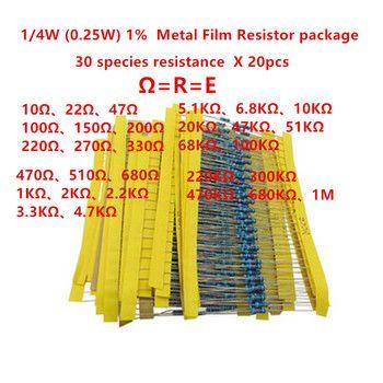 30 valeurs x20pcs = 600 pcs 1/4 W (0.25 W) 1% Métal Film Résistances paquet (10R ~ 1 M) livraison gratuite
