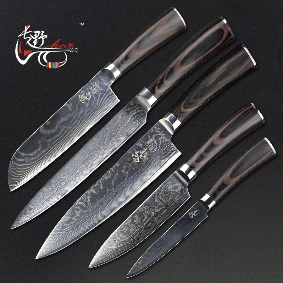 Haoye Дамаск 5 шт. кухонных ножей высокое качество VG10 стали Slicer роскошный подарок нож поварской