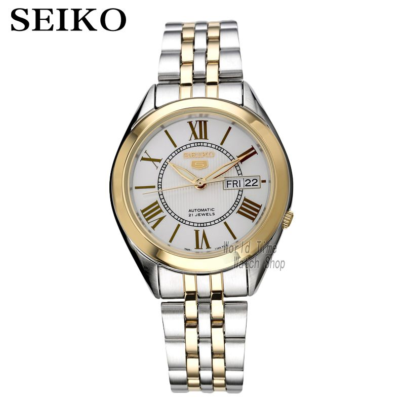 SEIKO Watch Shield 5 Automatic Mechanical men's business watches SNKL36K1 SNKL47J1