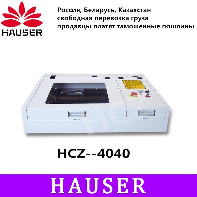 50 W 4040 CO2 laser stecher maschine laser cutter maschine CNC laser gravur maschine DIY