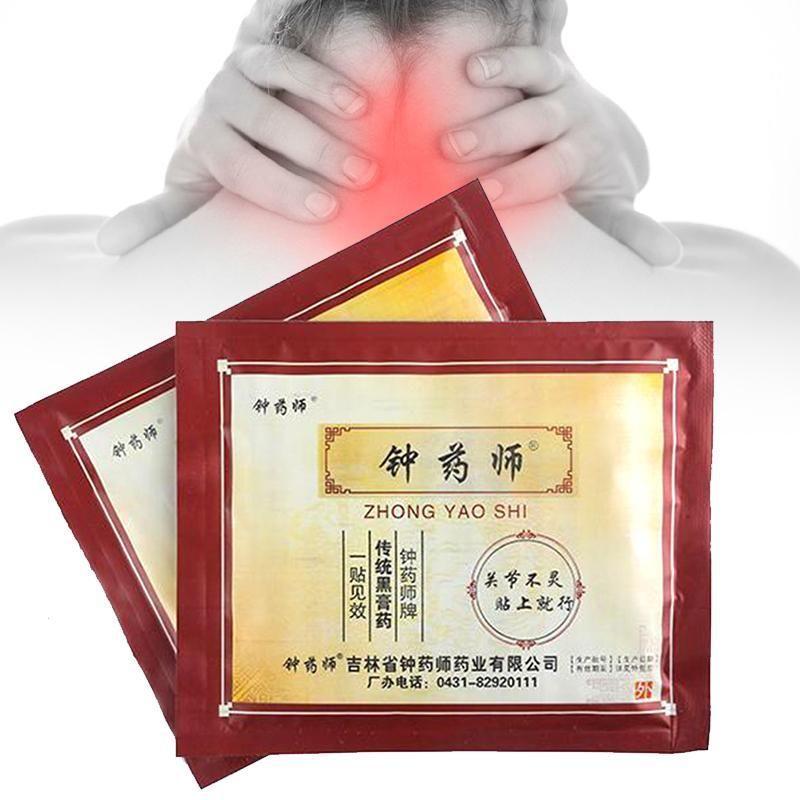 20Pcs/Box Chinese Medical Plaster Detox Arthritis Analgesic Patch Lumbar Disc Herniation Rheumatoid Cervical Pain Relieve U4