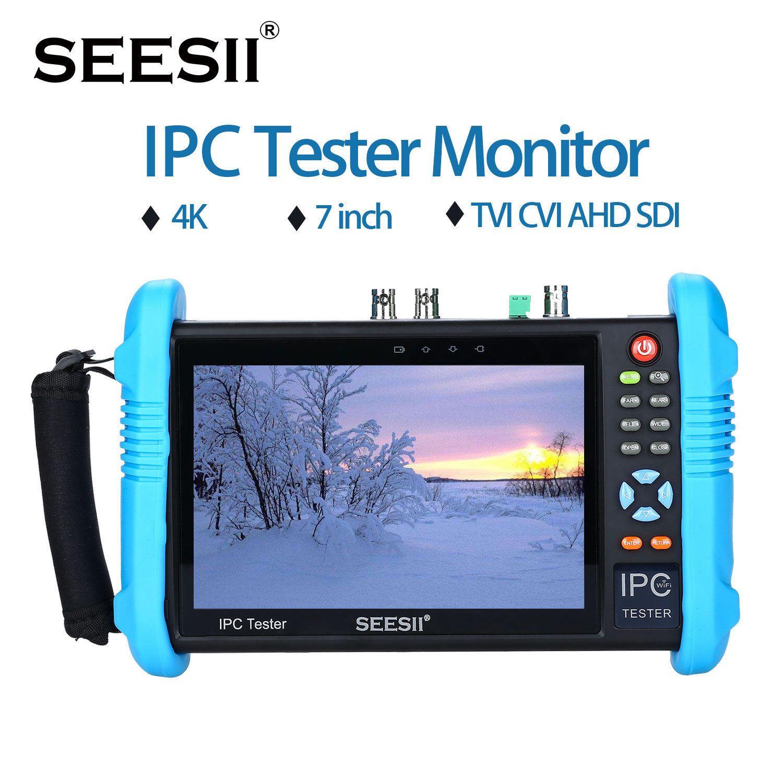 SEESII IPC-9800ADHSPLUS 7