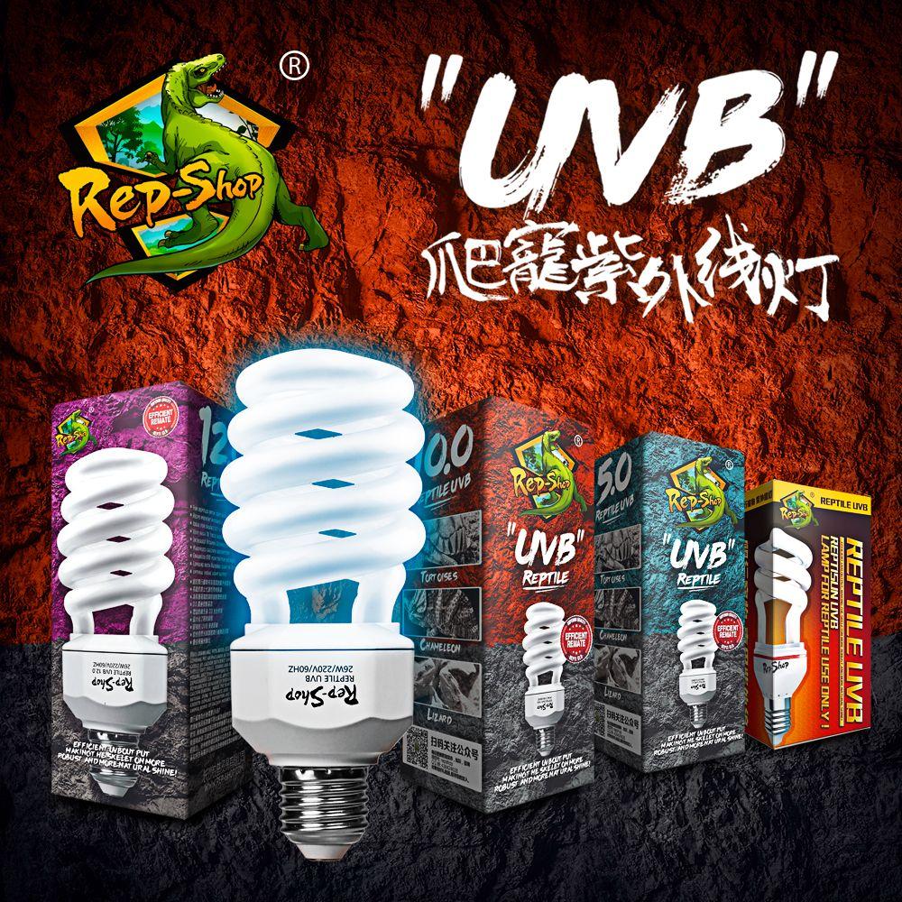 Reptil UVB aquarium quarz lampe 10,0 krabbeln schildkröte eidechse calcium 5,0 UV schildkröte solarium zurück uvb glühbirnen für reptilien