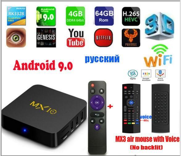 MX 10 TV BOX Android 9.0 mx10 4GB DDR4 32GB/64GB RK3328 Quad Core KD18.0 4K 2.4GHz WIFI USB 3.0