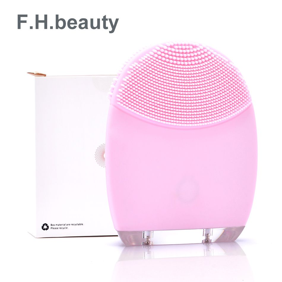 F H beauty Electric Face Cleanser Vibrate Pore Clean Silicone Cleansing Brush Massager Facial Vibration Skin Care Spa Massage