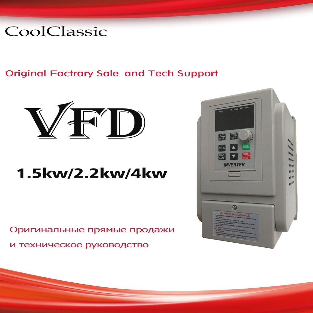 VFD 1.5KW/2.2KW/4KW CoolClassic VFD inverter frequency converter frequency inverter for motor ZW-AT1 3P 220V Output  wcj5.
