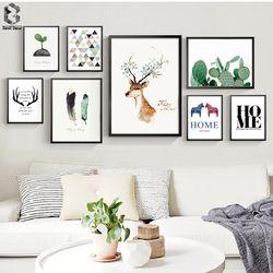 Nordique Scandinave Art Imprime Animal D'aquarelle Affiche Cactus Mur Photo Devis Toile Peinture Enfants Chambre Décor À La Maison