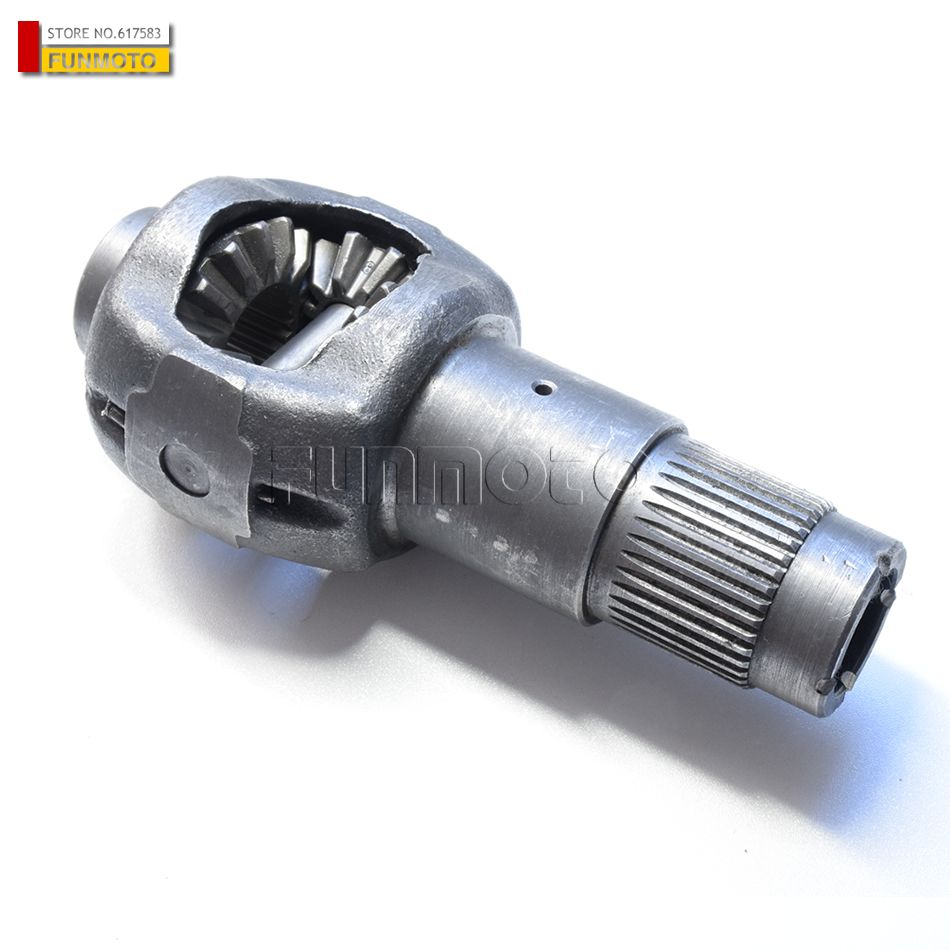 Differential suit for KD260-2/KD260-1/GSMOON 260 atv