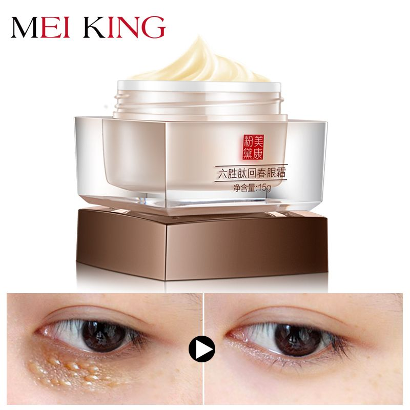 MEIKING Eye Cream Anti-Puffiness Black Dark Circle Eye Essence Instantly Ageless Anti Aging Anti Wrinkle Advanced Night Repair