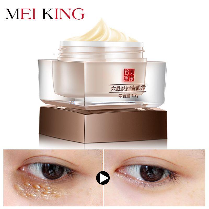MEIKING Eye Cream <font><b>Anti</b></font>-Puffiness Black Dark Circle Eye Essence Instantly Ageless <font><b>Anti</b></font> Aging <font><b>Anti</b></font> Wrinkle Advanced Night Repair