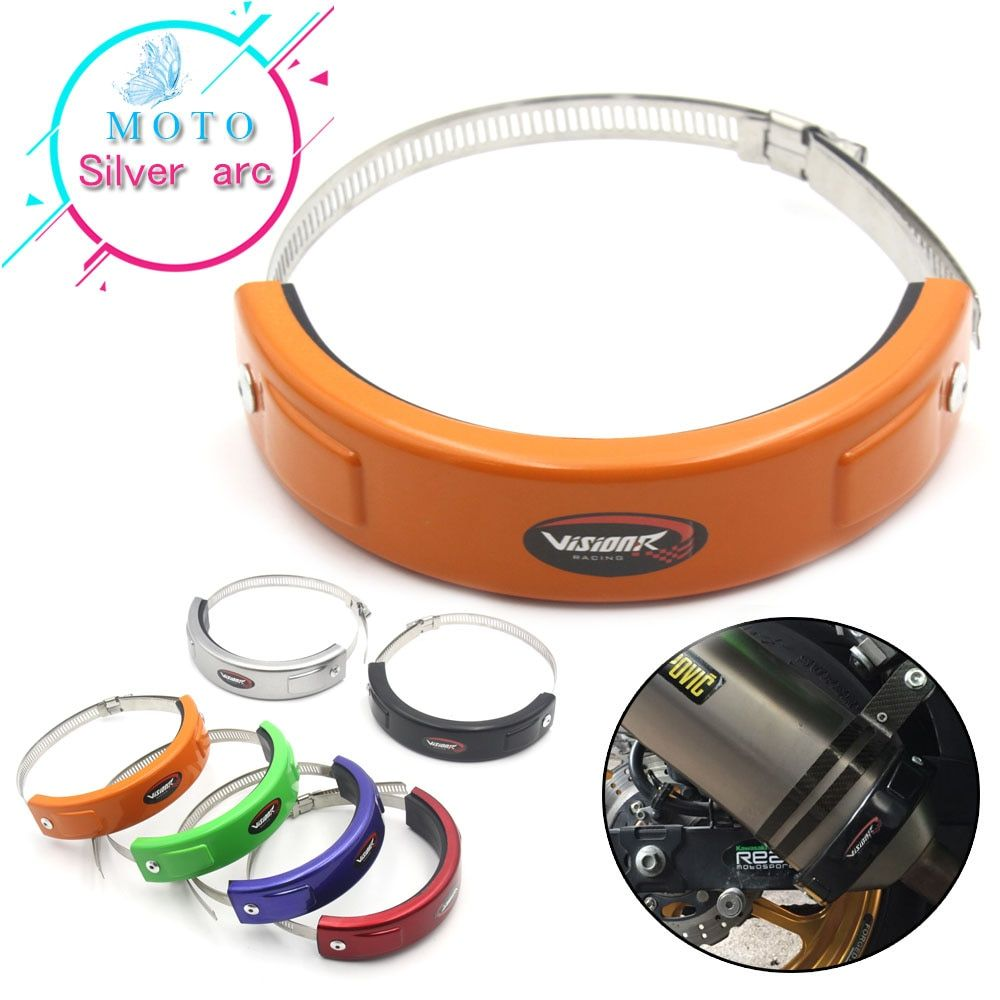 For KTM EXC-F/EXC/SX-F 450/350/530/525/500 Motorcycle Accessories Silencer/Round Oval Exhaust Protector Can Cover