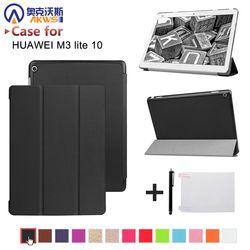 Чехол для 10.1 ''Huawei MediaPad M3 Lite 10 Защитная крышка кожи чехол для bah-w09 bah-al00 10