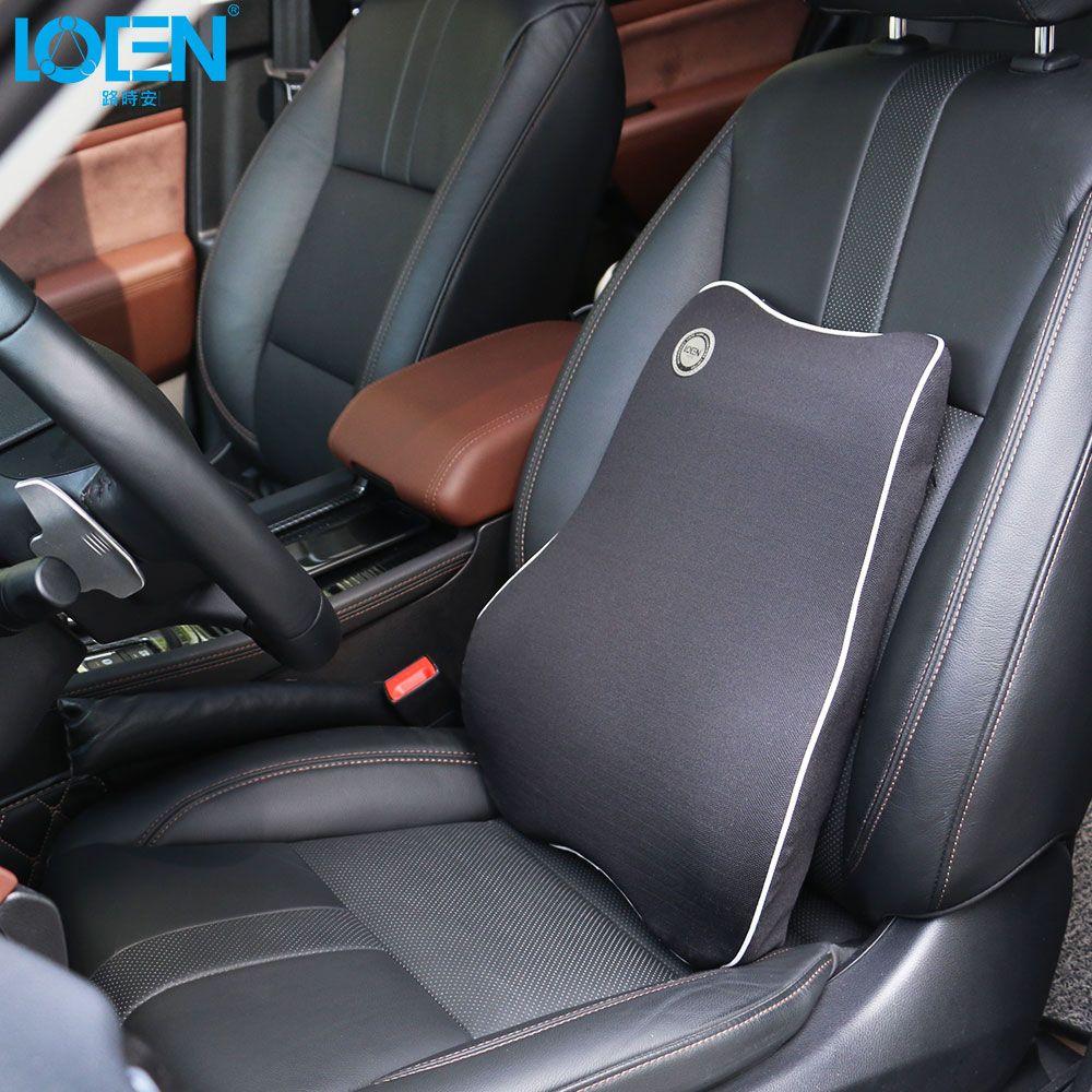 LOEN Memory Foam Auto Lumbar Cushion Lumbar Pad Memory Cotton Waist Protection Lumbar Support Car Back Support for Home & Office