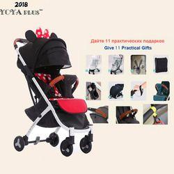 YOYA más Cochecitos de bebé ultra-ligero plegable puede sentarse puede mentir alto paisaje paraguas carro verano e invierno