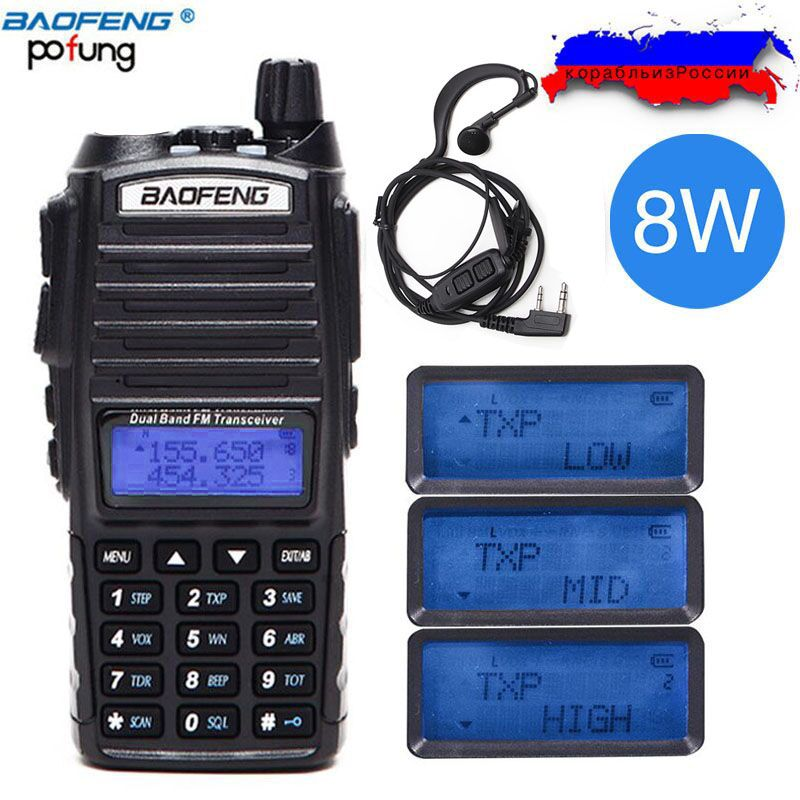 2018 Baofeng UV-82 Plus 8W 10KM Long Range Powerful Walkie Talkie Portable CB vhf/uhf two way Radio Amador 8 watts of UV82 Plus