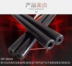 OD 16mm Hydraulic 40cr chromium-molybdenum alloy precision steel tubes seamless steel pipe explosion-proof pipe long 30/50cm